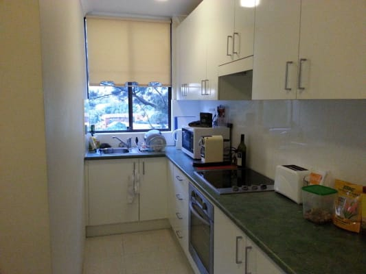 $258, Flatshare, 2 bathrooms, Market Street, Randwick NSW 2031