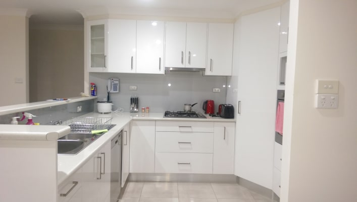 $200, Share-house, 4 bathrooms, Ashbury Avenue, Horsley NSW 2530