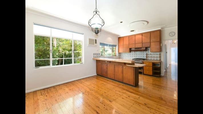 $220, Share-house, 5 bathrooms, Lowther Park Avenue, Warrawee NSW 2074