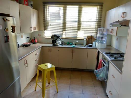 $160, Share-house, 3 bathrooms, Frances Street, Lidcombe NSW 2141