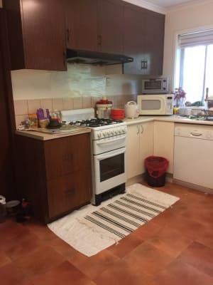 $200, Share-house, 5 bathrooms, Queen Street, Blackburn VIC 3130