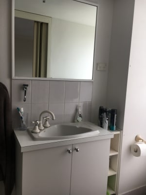 $230, Flatshare, 2 bathrooms, Jardine Street, Barton ACT 2600