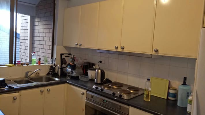 $200, Flatshare, 2 bathrooms, MacArthur Street, Ultimo NSW 2007