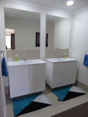 $200, Share-house, 4 bathrooms, Mellifont Street, Banyo QLD 4014