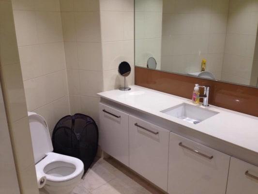 $195, Share-house, 4 bathrooms, The Circus, Burswood WA 6100