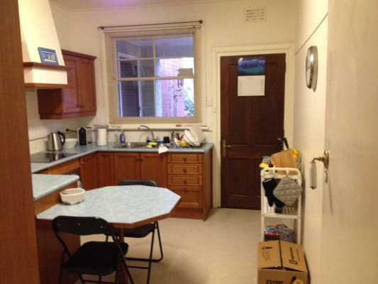 $228, Share-house, 2 bathrooms, Worthing Road, Highett VIC 3190