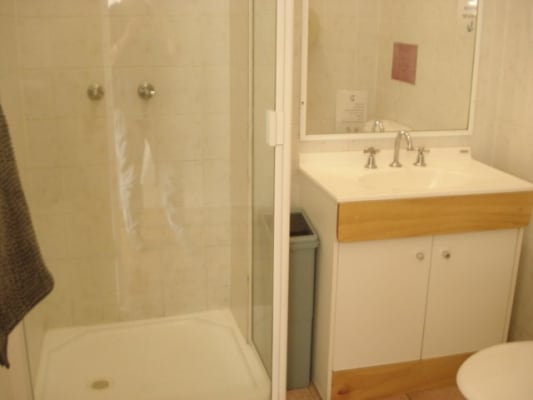 $230-280, Share-house, 4 rooms, Vulture Street, South Brisbane QLD 4101, Vulture Street, South Brisbane QLD 4101