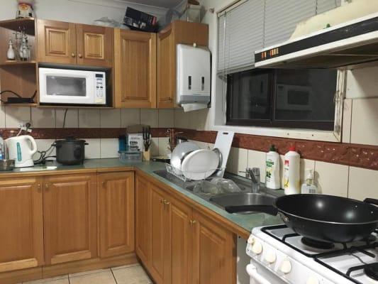 $195, Share-house, 3 bathrooms, Cornwall Street, Annerley QLD 4103