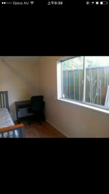 $165, Share-house, 4 bathrooms, Bachell Avenue, Lidcombe NSW 2141