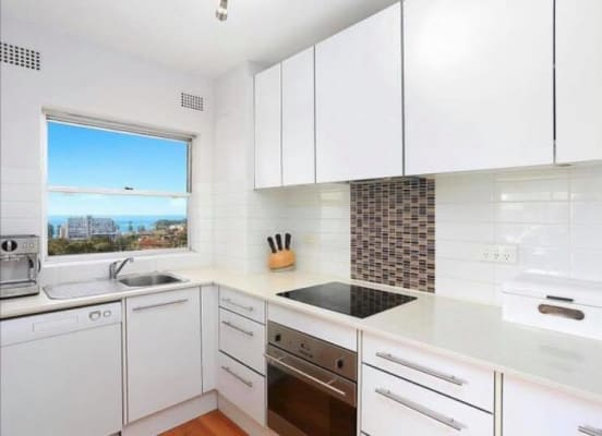 $320, Share-house, 2 bathrooms, Sydney Road, Fairlight NSW 2094