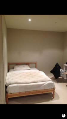 $260, Share-house, 2 bathrooms, A'Beckett Street, Melbourne VIC 3000