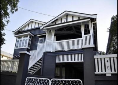 Share House - Brisbane, East Brisbane $195